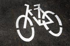 Carril de la Bicicleta-solamente Imagen de archivo libre de regalías