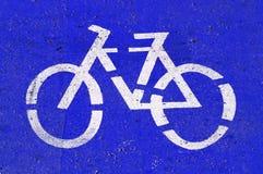 Carril de la Bicicleta-solamente Imágenes de archivo libres de regalías