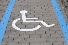 Carril del sillón de ruedas Fotografía de archivo