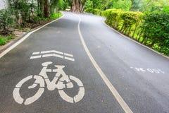 Carriles de bicicleta en parque Imagen de archivo libre de regalías