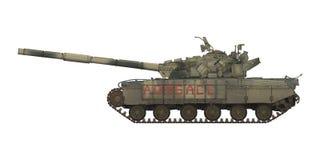 Carro armato t-64bv illustrazione di stock