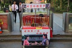 Carro chino de la fruta escarchada imagen de archivo
