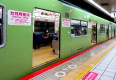 Carro del tren de las mujeres solamente, Osaka, Japón Fotografía de archivo libre de regalías