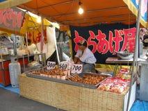 Carro do alimento de Yatai do japonês em Japão Imagens de Stock Royalty Free