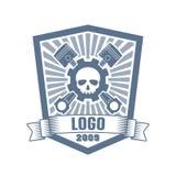 Carro do vetor que personaliza o logotipo da empresa ilustração stock