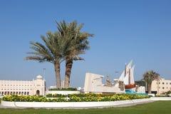 Carrossel de Kuwait na cidade de Sharjah fotografia de stock royalty free