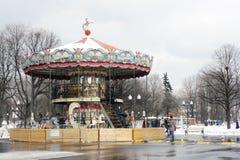 Carrousel in het park van Gorky Stock Foto's