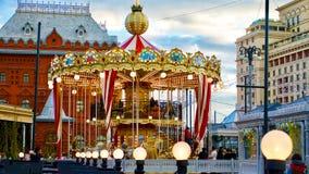 Carrousel in Moskou Royalty-vrije Stock Afbeelding