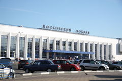 Cars at the Railway Station in Nizhny Novgorod Stock Image