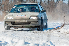 Cars rally january dnipro city ukraine car during winter competition Stock Image