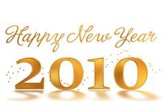 Cartão 2010 do ano novo Imagens de Stock Royalty Free