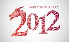 cartão 2012 Fotografia de Stock