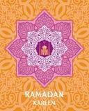 Cartão alaranjado de ramadan Imagem de Stock