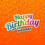 Cartão anca do quadril do feliz aniversario hooray Fotografia de Stock Royalty Free