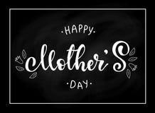 Cartão bonito, cartaz, bandeira para o dia de mãe ilustração stock