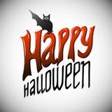 Cartão caligráfico feliz do Dia das Bruxas da rotulação escrita à mão do vetor Fotos de Stock
