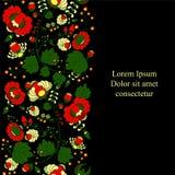 cartão cartaz, molde do folheto com flor do russo Foto de Stock