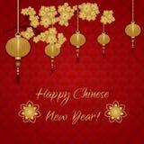Cartão chinês Imagem de Stock
