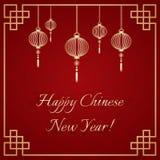 Cartão chinês Imagens de Stock Royalty Free