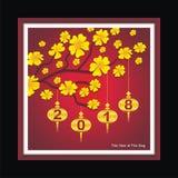 Cartão chinês - ano do cão ilustração stock