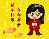 Cartão chinês do ano novo Fotografia de Stock