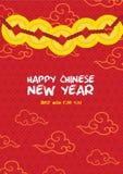Cartão chinês do ano novo Fotos de Stock Royalty Free