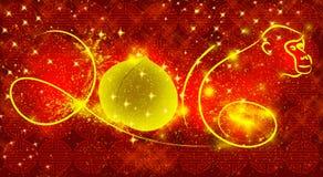 Cartão chinês do ano novo ilustração do vetor