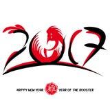 Cartão chinês do ano novo ilustração stock