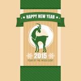 Cartão chinês do ano novo com cabra Imagem de Stock Royalty Free