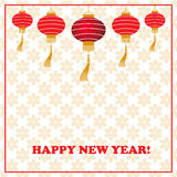Cartão chinês do ano novo com lanternas elétricas Fotografia de Stock Royalty Free