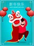 Cartão chinês do ano novo com leão tradicional ilustração do vetor