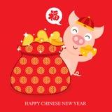 Cartão chinês do ano novo Comemore o ano de porco ilustração do vetor