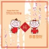 Cartão chinês do quadro dos desenhos animados de 2019 pares do porco do ano ilustração stock