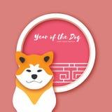 Cartão chinês feliz do ano 2018 novo Ano chinês do cão Inu de akita do corte do papel canino Círculo chinês do origâmi ilustração do vetor