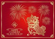 Cartão chinês feliz do ano novo com dança de leão da porcelana do ouro por crianças menino do chinês e pelo meio chinês da palavr Imagens de Stock