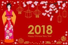 Cartão chinês feliz do ano novo Menina asiática bonita no vestido festivo, em sakura de florescência e em lanternas orientais no  Imagem de Stock