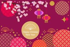 Cartão chinês feliz do ano novo Ornamento geométricos abstratos coloridos, flores de florescência e lanternas orientais no fundo  Foto de Stock Royalty Free