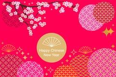 Cartão chinês feliz do ano novo Ornamento geométricos abstratos coloridos, flores de florescência e lanternas orientais no fundo  Fotos de Stock