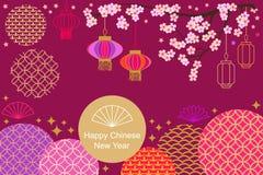 Cartão chinês feliz do ano novo Ornamento geométricos abstratos coloridos, flores de florescência e lanternas orientais no fundo  Foto de Stock