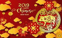 Cartão chinês feliz do ano novo 2019 Ano do porco ilustração do vetor