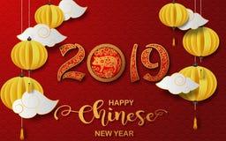 Cartão chinês feliz do ano novo 2019 Ano do porco ilustração royalty free