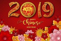 Cartão chinês feliz do ano novo 2019 Ano do porco ilustração stock
