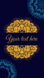 Cartão com mandala do ornamento Imagens de Stock Royalty Free