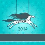 Cartão com um cavalo bonito Fotos de Stock Royalty Free