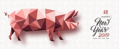 Cartão cor-de-rosa poli chinês do porco do ano novo 2019 baixo ilustração stock