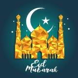 Cartão da celebração de Eid Mubarak Fotos de Stock Royalty Free