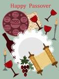 Cartão da páscoa judaica Fotografia de Stock