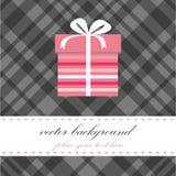Cartão de aniversário com caixa atual ilustração royalty free