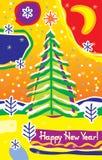 Cartão de ano novo Foto de Stock
