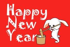 Cartão de ano novo e com o bolo de arroz do rabit no ano ilustração do vetor